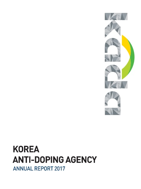 Annual Report of Korea Anti-doping Agency in 2017